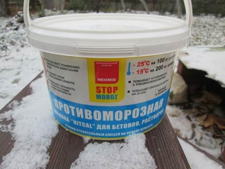 цементный раствор и мороз