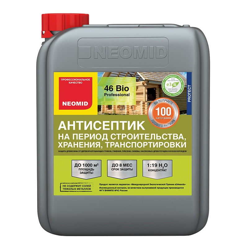 Неомид (Neomid) 46 BiO