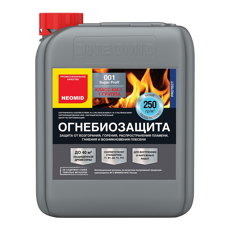 Неомид (Neomid) 001