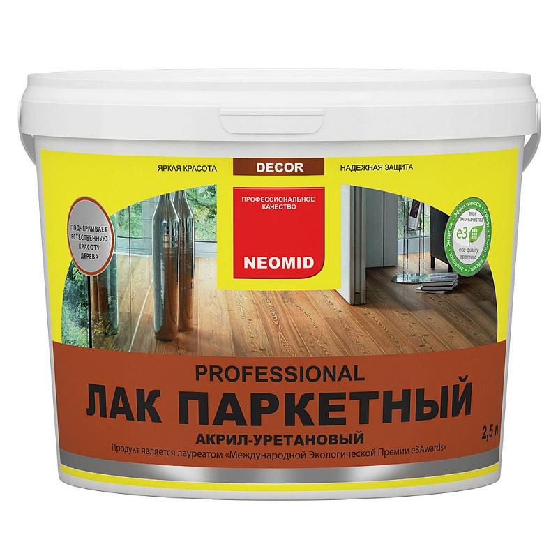 Неомид (Neomid) лак паркетный полуматовый