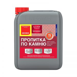 Неомид (Neomid) Н2О-СТОП
