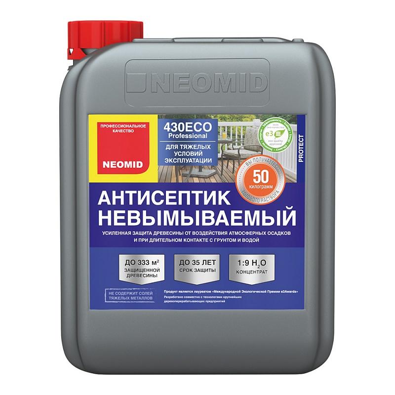 Неомид (Neomid) 430 eco