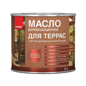 Неомид (Neomid) Терраса Oil Масло для террас деревозащитное
