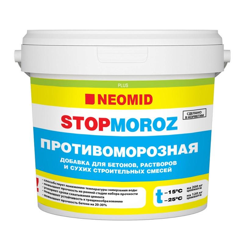Неомид (Neomid) Stop moroz NITCAL