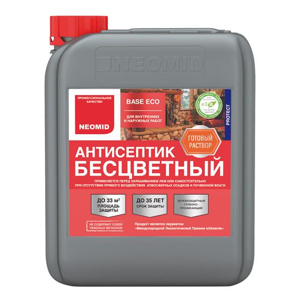 Неомид (Neomid) Base eco